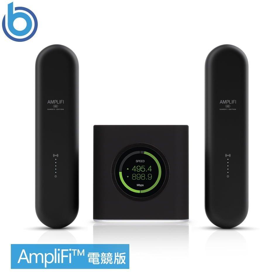 AmpliFi Mesh Wi-Fi System. Gamer's Edition 電競版 組合包 3